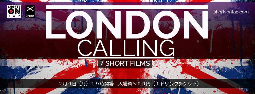 LONDON CALLING BANNER